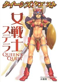 queens blade hentai pictures media original queens blade hentai pack middot faye valentine cleavage