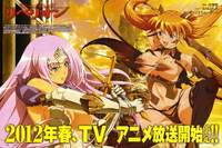 queens blade rebellion hentai queens blade rebellion premiere date will released spring