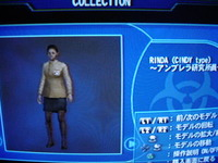 resident evil outbreak hentai albums uss hunk rinda forums