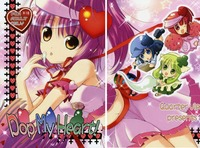 shugo chara hentai doujin albums neko girl user media