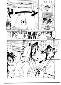 sister and sister hentai hentai comic free totoro sister slave page pages imagepage