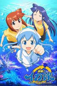 squid girl hentai spire squid girl reviews